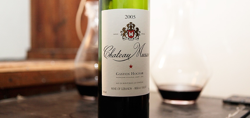 CHATEAU MUSAR 2005
